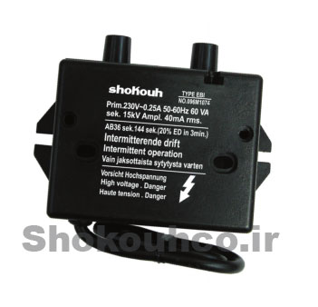 Automatic Ignition Transformer
