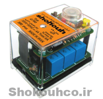 Shokouh G790 Gas Burner Automatic Safety Controller