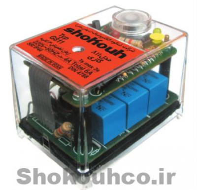 GO811 Gas Oil Burner Controller Box